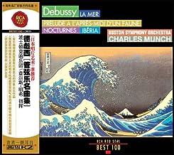 """德彪西""""管弦乐名曲集""""(CD)"""