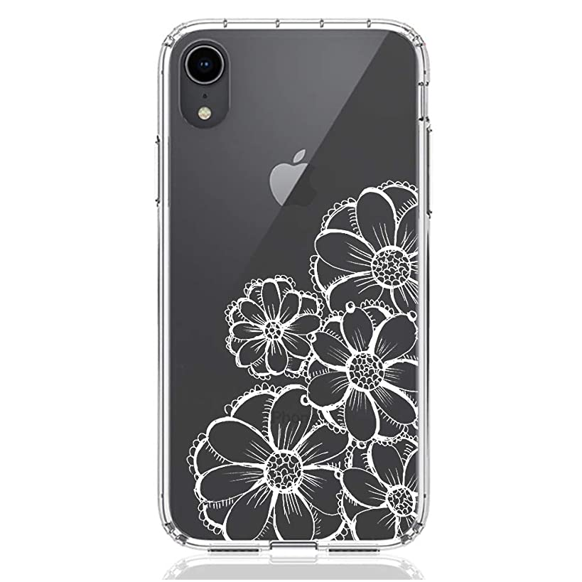 HUIYCUU Case Compatible with iPhone XR Case, Shockproof Cute Clear Design Flowers Pattern Slim Fit Soft Bumper Back Cover for Girl Women Shell for iPhone Xr, White Sun Flower