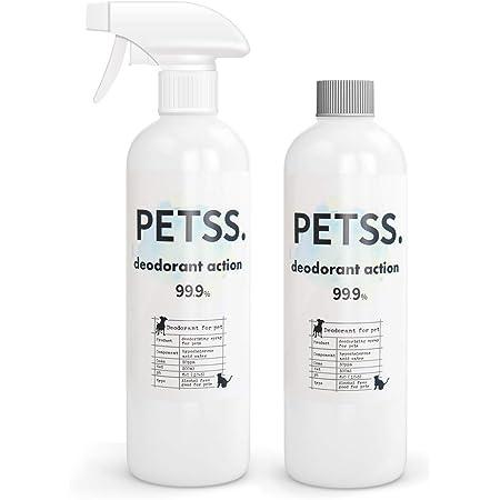 PETSS deodorant action(デオドラントアクション) 獣医師も薦める安心の消臭スプレー (500mlスプレーボトル×1本 500ml 詰替えボトル) 消臭 除菌 アルコール不使用