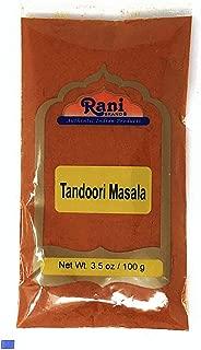 Rani Tandoori Masala (Natural, No Colors Added) Indian 11-Spice Blend 3.5oz (100g) ~ Salt Free | Vegan | Gluten Free Ingredients | NON-GMO