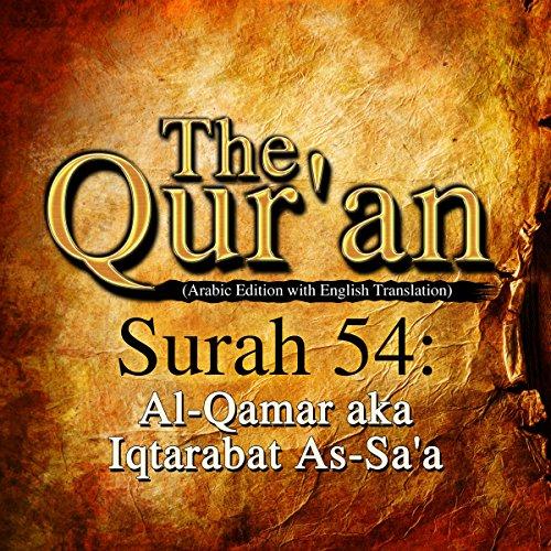 The Qur'an: Surah 54 - Al-Qamar, aka Iqtarabat As-Sa'a audiobook cover art