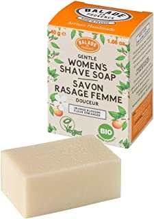 Balade En Provence Women's Handmade Organic Gentle Shaving Soap, Orange Flower - Long Lasting Nourishing Shea Butter Formula, Eco Friendly, Sulfate Free, Vegan Certified, 1.66 oz (1.66 Ounce)