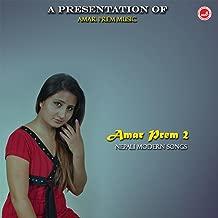 prem amar 2 mp3 songs