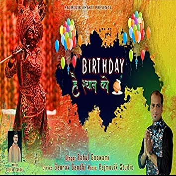 Birthday Hai Shyam KO