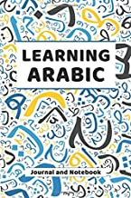 Learning Arabic Journal and Notebook: A modern resource for beginners and students learning Arabic