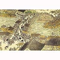 Beni大人の超大清明上河図大減圧1000錠-木製清明リバーサイドマップ