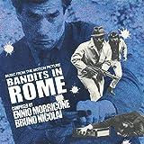 【世界初リリース】「俺はプロだ! 」(Bandits in Rome)【輸入盤】