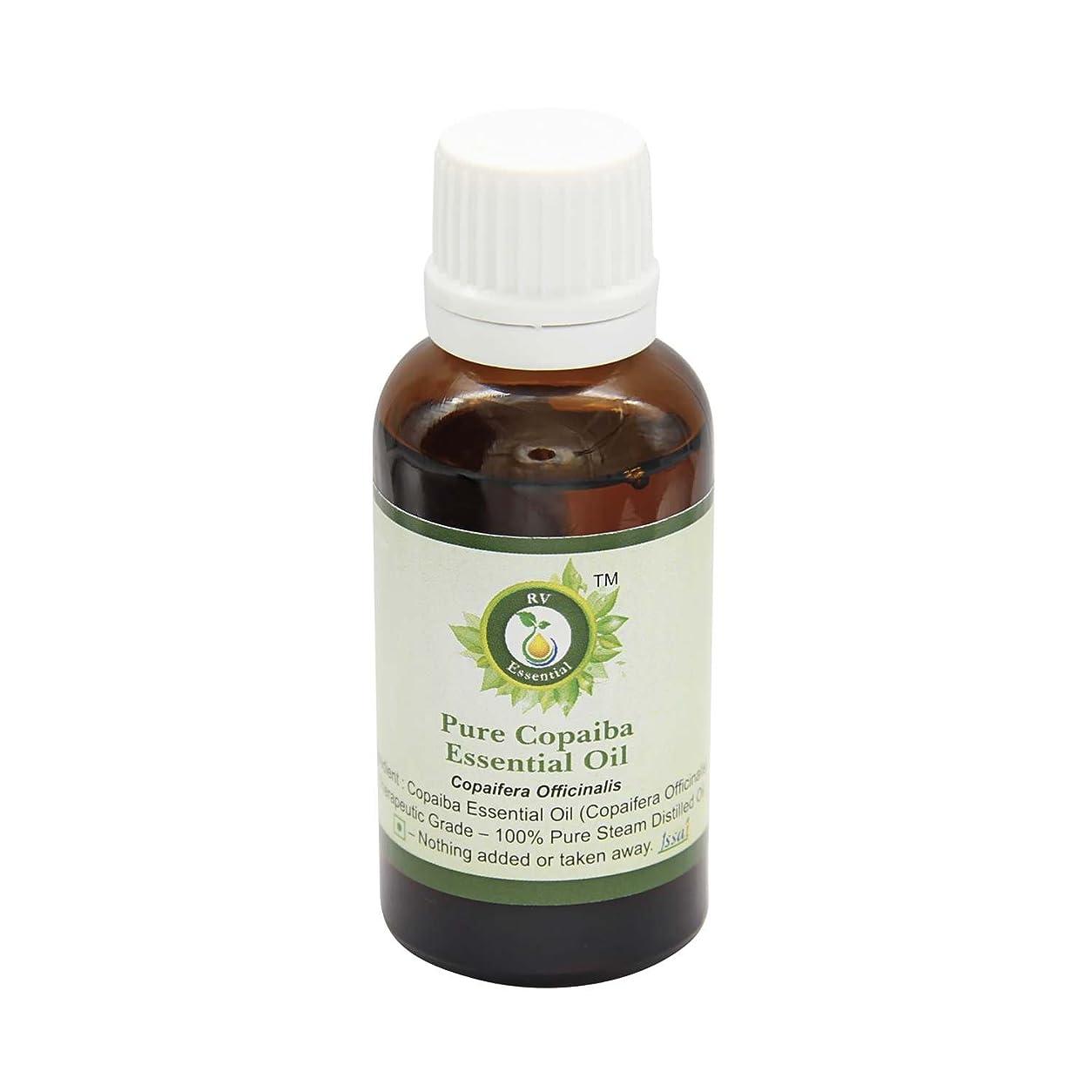 病んでいるエジプト人毎日R V Essential ピュアコパイバエッセンシャルオイル10ml (0.338oz)- Copaifera Officinalis (100%純粋&天然スチームDistilled) Pure Copaiba Essential Oil