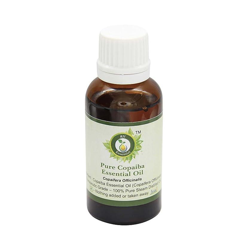 粘着性クロールナチュラルR V Essential ピュアコパイバエッセンシャルオイル15ml (0.507oz)- Copaifera Officinalis (100%純粋&天然スチームDistilled) Pure Copaiba Essential Oil