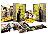 探偵なふたり [Blu-ray] image