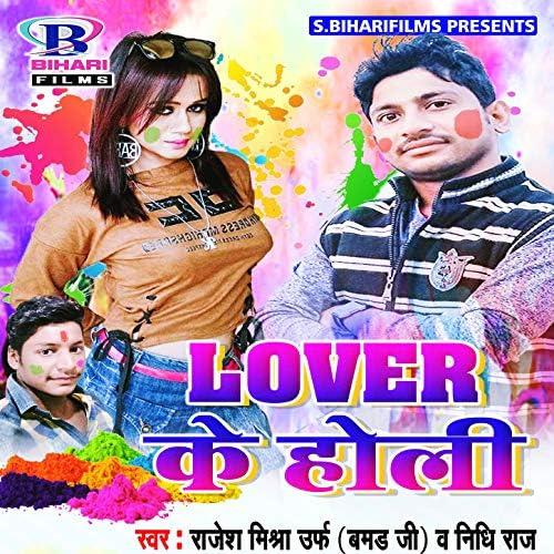 Nidhi Raj & Rajesh Mishra