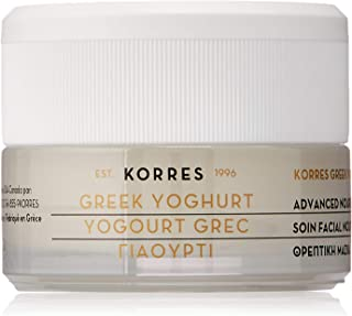 korres greek sleeping beauties
