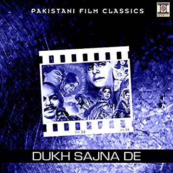 Dukh Sajna De (Pakistani Film Soundtrack)