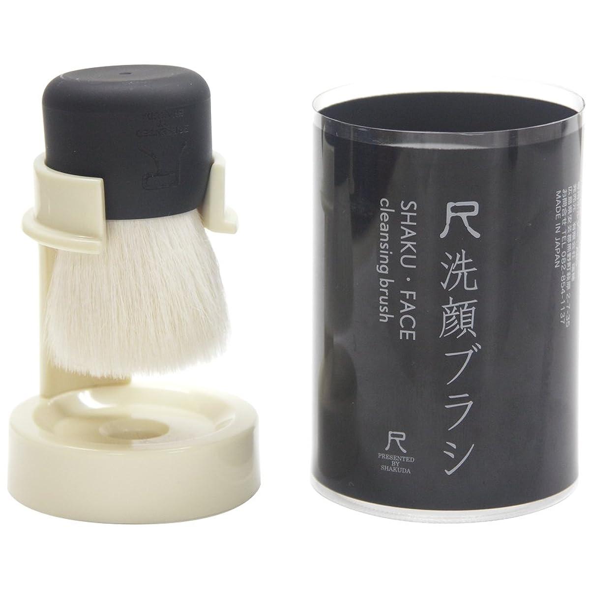 電化する不明瞭入射熊野筆 尺 洗顔ブラシ ブラック
