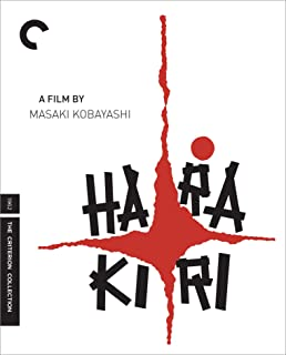 Harakiri - The Criterion Collection (切腹 クライテリオン版 Blu-ray 北米版)[Import]