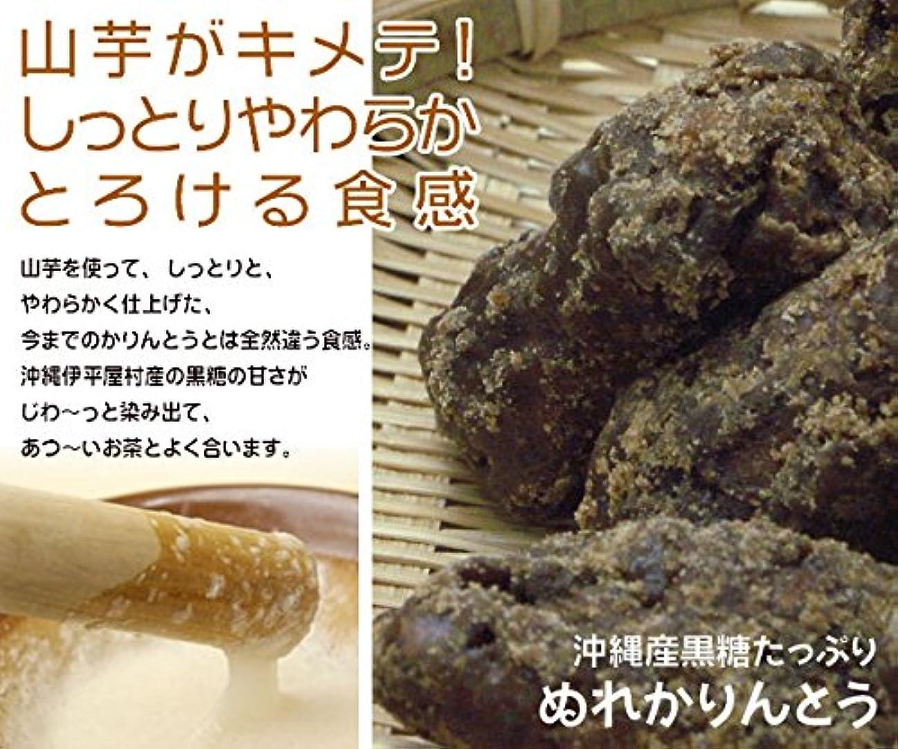 異なるリブ肉の沖縄産黒糖たっぷり ぬれかりんとう 2袋セット (黒糖?小豆)