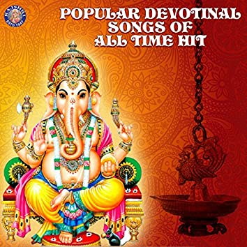 Popular Devotinal Songs of All Time Hit