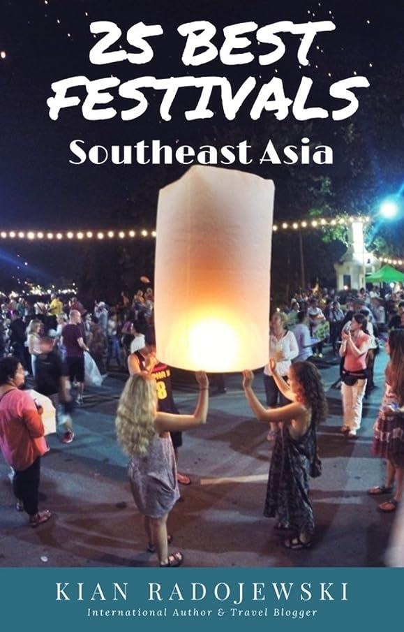 キノコペイント湿った25 Best Festivals in Southeast Asia: The Southeast Asia Travel Guide for the Best Festivals! (English Edition)