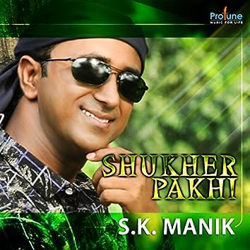 Shukher Pakhi