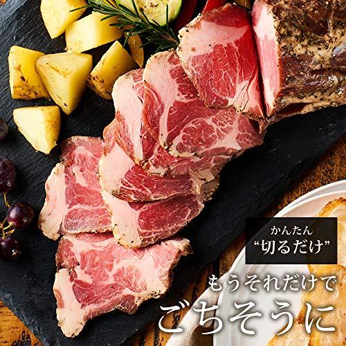 [IBERICO-YA]【公式】世界金賞二冠達成イベリコ豚ローストポーク高級スペイン産300g冷凍化粧箱入り豚肉おつまみステーキごちそう贈り物ギフトイベリコ屋※RP300g