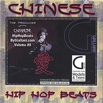 Royalty Free Beats Volume 09