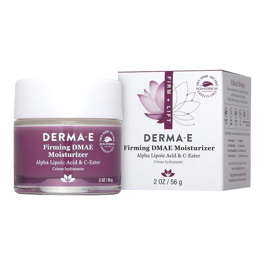 メモインスタンス定説Derma E Firming DMAE Moisturizer 56g/2oz並行輸入品