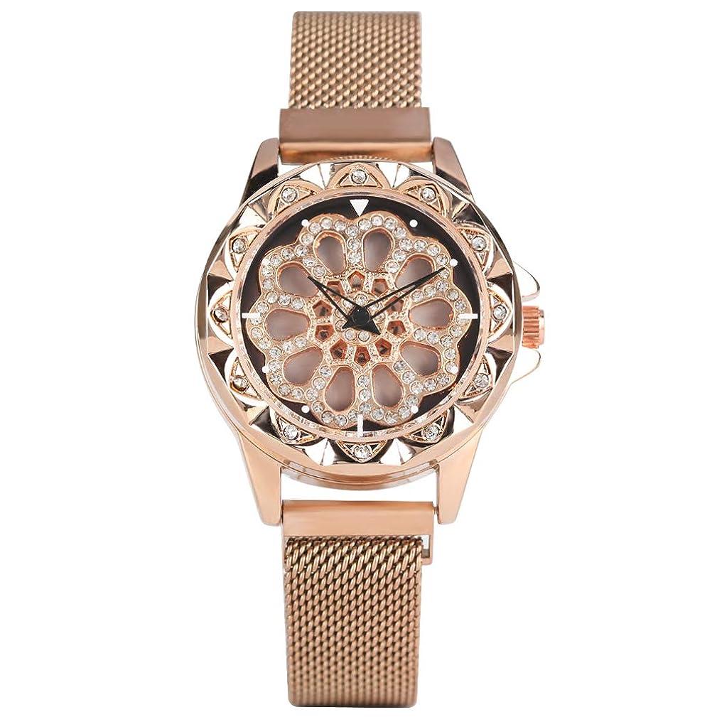 Unique Revolvable Dial Quartz Watch for Ladies, Classic Magnet Buckle Quartz Watches for Women, Luxury Diamond-Encrusted Wristwatch for Madams
