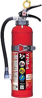 ヤマトプロテック 消火器 4型粉末 (加圧式粉末) YPM-4