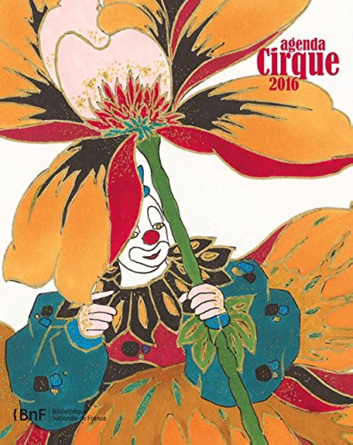 テープ暖炉休みAgenda 2016 : le cirque
