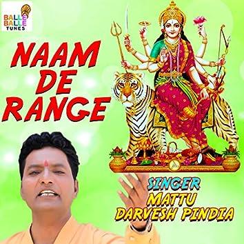 Naam De Range - Single