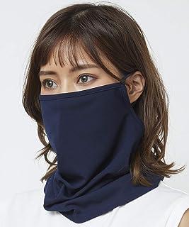 フェイスカバー ネックカバー 日本製 抗菌防臭 UVカット