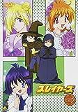 スレイヤーズ 5[DVD]