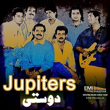 Jupiters Vol.1