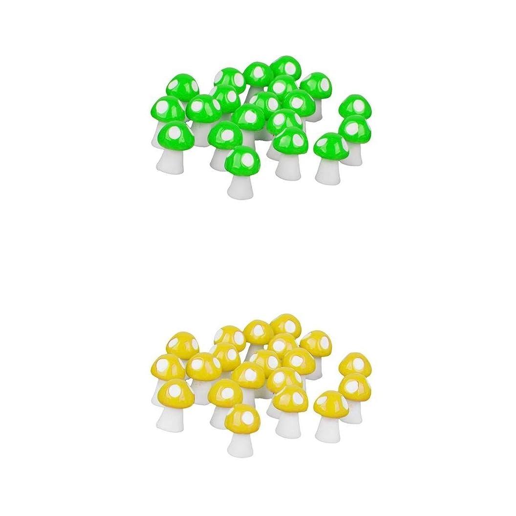 番号説得救出ミニチュア キノコ 盆栽 DIY ガーデン マイクロ風景 装飾 樹脂 多色 各色20個 - 黄緑
