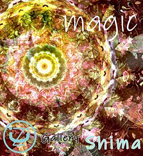 デジタル画集 magic デジタル画集 嶋倉和代