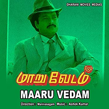 Maaruvedam (Original Motion Picture Soundtrack)