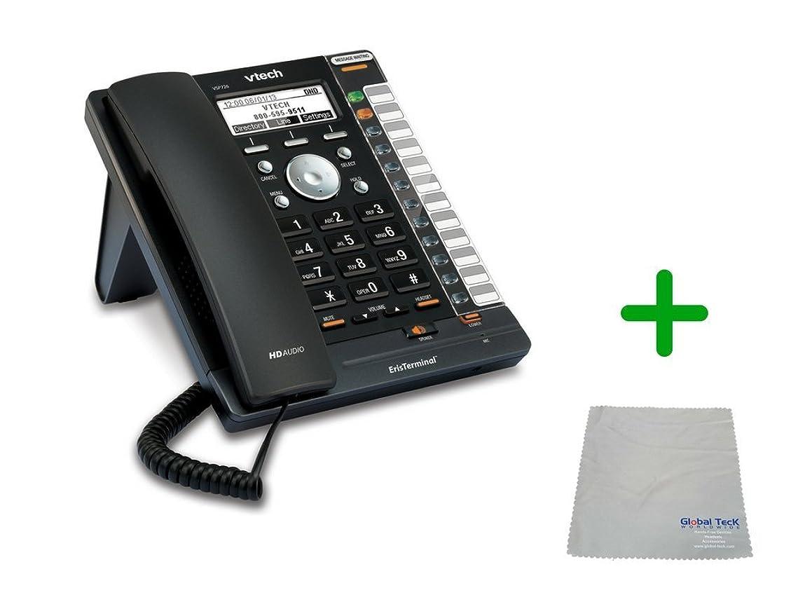 Global Teck Bundle w/Vtech VSP726 | 4 SIP Account Office Desk Phone | VoIP, PoE, HD Wideband Audio, 4-Lines, Speakerphone, 2-Port Ethernet with Microfiber Cleaning Cloth