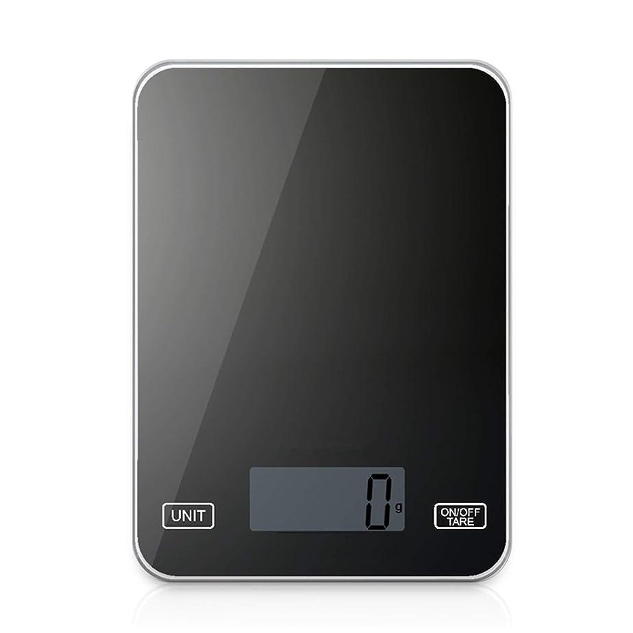 飛躍警戒考えたデジタルスケール キッチンスケール 料理 5kg クッキングスケール はかり 計量器 ラントム(RANTOM)産業 TGK-001 (ブラック)