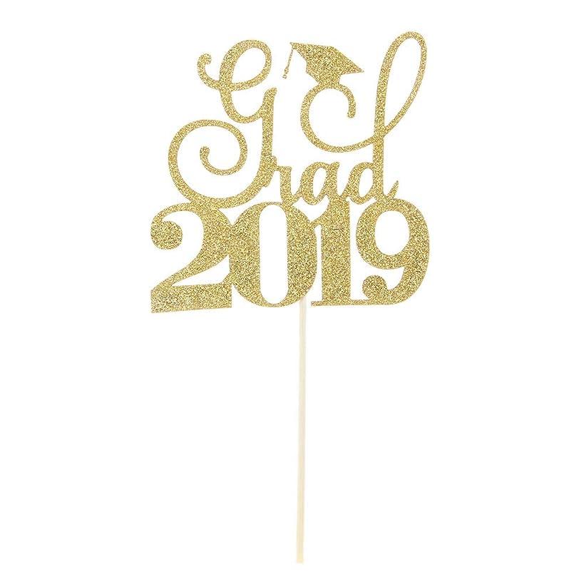 Gold Glitter Grad 2019 Graduation Cake Topper-Congrats Grad Party Decorations Supplies-High School Graduation, College Graduate Cake Topper