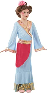 Girls Japanese Princess Costume Kids Kimono Robe Royal Dress Outfit - Small