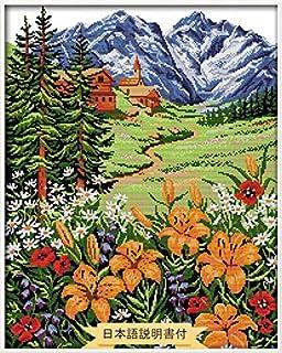(TOZOファクトリー) クロスステッチ 刺繍キット 刺繍 ししゅうキット 図柄印刷 日本語説明書付き 風景 14CT 自然 花 雪山のファンタジー