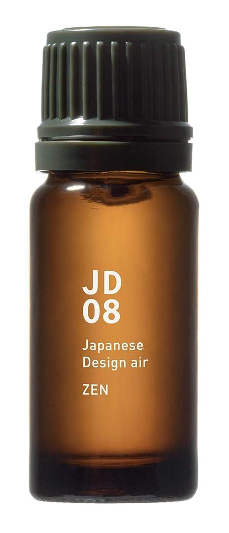 反対する仲介者いらいらさせるJD08 禅 Japanese Design air 10ml