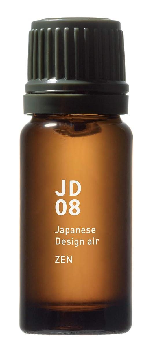 頭蓋骨ハントシティJD08 禅 Japanese Design air 10ml