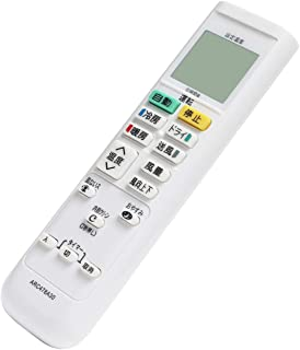 PerFascin 代用リモコン replace for ダイキン DAIKIN エアコン リモコン ARC478A30 ARC478A17 2308678 2258463 AN22SNS-W F22STES-W F22STES-W5 F22S...