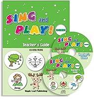 Sing and Play 先生用ガイド CD & DVD付 (日本語版・英語版) グリーン レベル3 えいごのうた