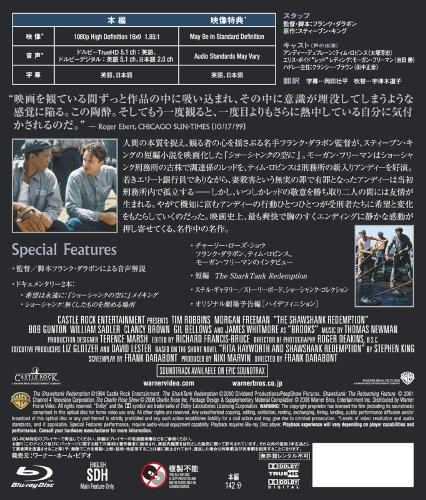 ショーシャンクの空に[Blu-ray]