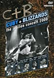 Cuby + Blizzards - The Jubilee Concert 2000 - Cuby + Blizzards