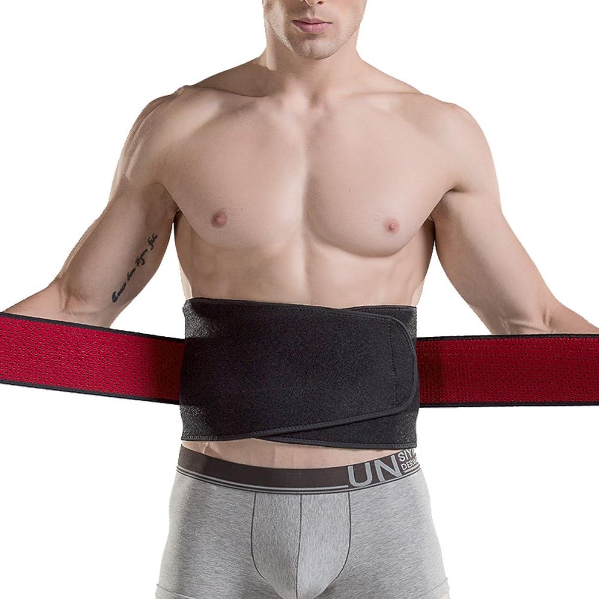 受賞早いアレイ[RSWHYY] メンズ ウエストサポーター 二重加圧 腹巻 調節可 ケガ防止 腰痛緩和 ジム フィットネス