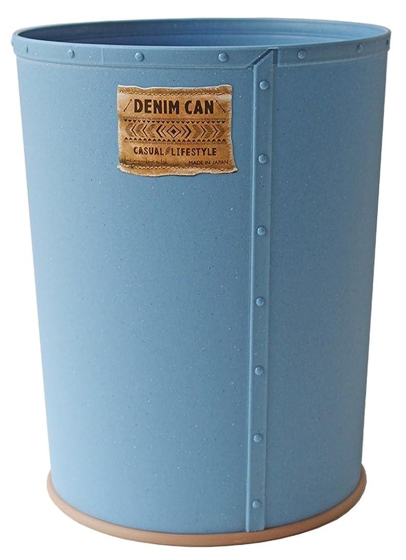 エール走る協力的八幡化成 ダストボックス way-be DENIM CAN(デニムカン) リング付き L 15L ブルー