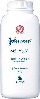 Johnson baby powder shaker type 100gx48 points set Slightly scented (Johnson baby powder to protect skin from irritations)